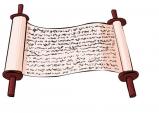 [신앙 Q&A] 시편에 계시된 구속사(그리스도)