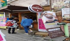 [카페교회] 카페 교회의 장점과 단점