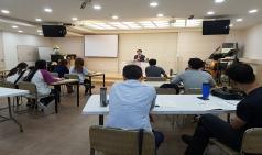 청소년을 위한 죽음교육 지도자 연수모임이 열려