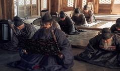 [영화] 남한산성南漢山城, The Fortress, 2017