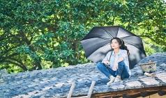 [영화] 리틀 포레스트Little Forest, 2018