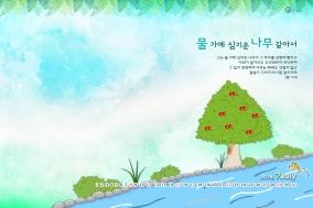 [CTM] 2018년 7월 바탕화면 배경 출시