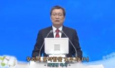 (설교) 우리의 연약함을 도우시나니 - 최현범목사(부산중앙교회)