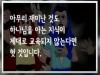 [CTM교회교육] 2019년 2학기 전집