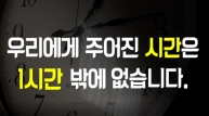 [CTM교회교육] CTM 월간교회교육 홍보 영상