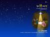 [문화] 2019년 12월 CTM 바탕화면