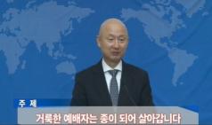 (설교) 예배 - 박세광목사(남도교회)