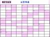 [기독문화] 요한복음 퍼즐성경퀴즈 등록되다