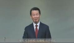 (설교) 개의 시간인지, 늑대의 시간인지 - 김대훈목사(초량교회)