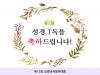 제15회 CTM 성경타자통독대회 성료