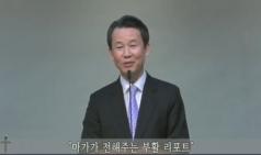 (설교) 마가가 전해주는 부활 리포트 - 김대훈목사(초량교회)