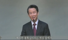 (설교) 확실한 불확실이라는 역설 앞에서 - 김대훈목사(초량교회)