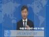 (설교) 기억 속에 잊혀진 청년 - 박세광목사(남도교회)