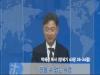 (설교) 끊을 수 없는 사랑 - 박세광목사(남도교회)
