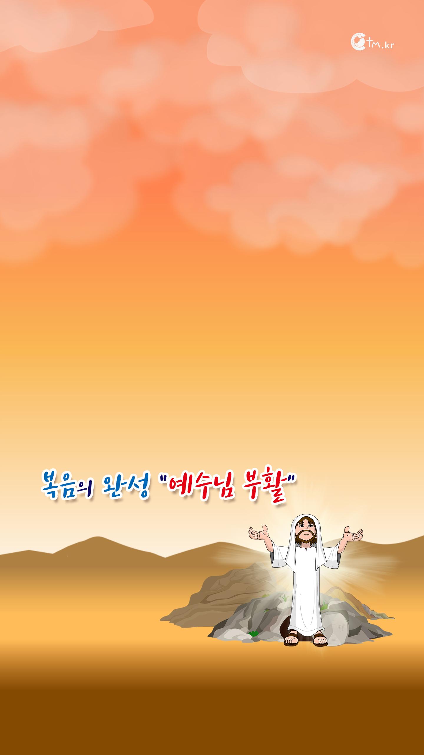 2019년4월모바일2.jpg