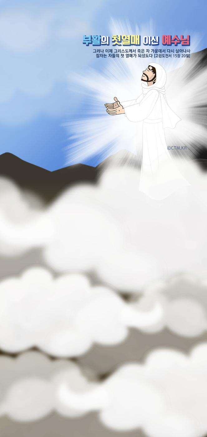 2020년4월모바일-3.jpg