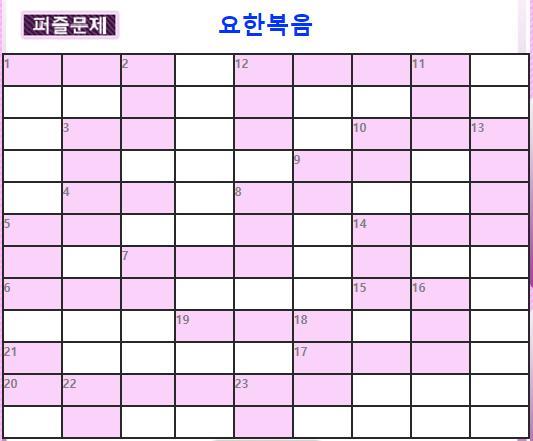 2021-01-13_16-48-33.jpg